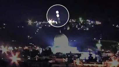 ufo-nad-jeruzalemem